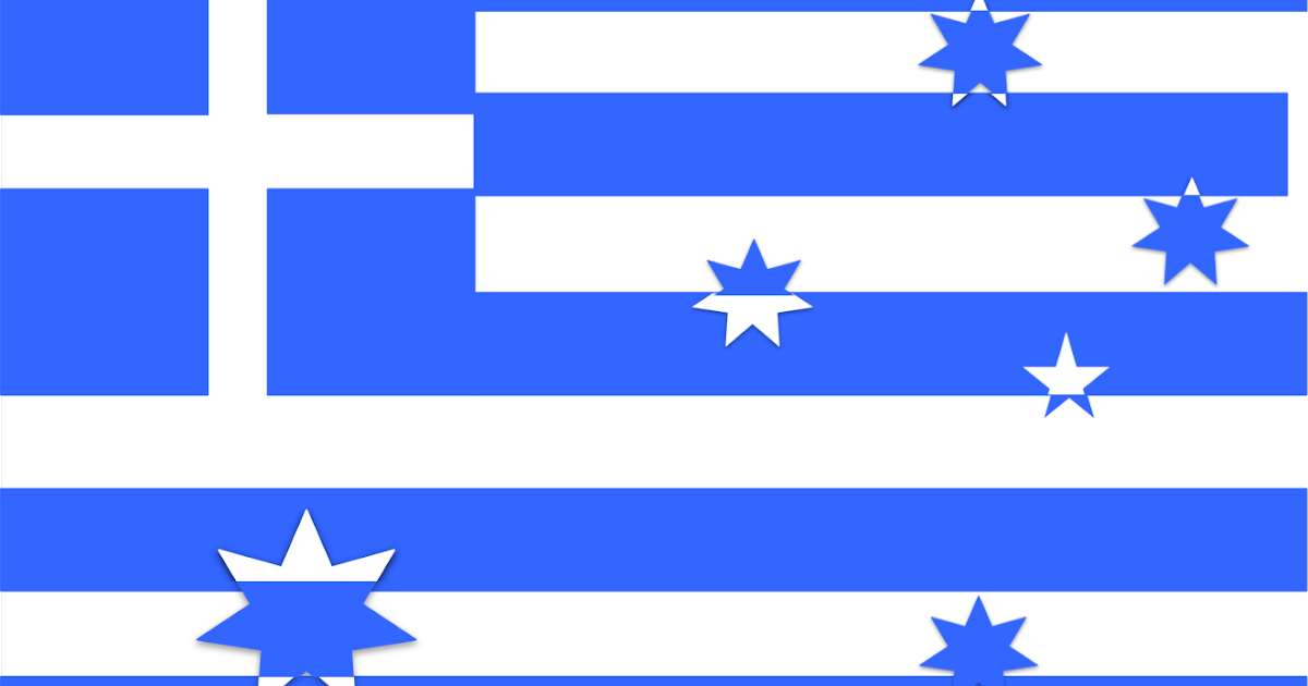 Vexillography views greek australian flag for Greek flag template