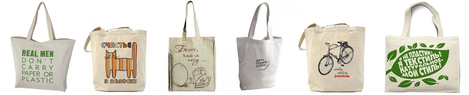 bdb7a77d0fef DIY: как сшить эко-сумку для продуктов своими руками (мастер-класс)