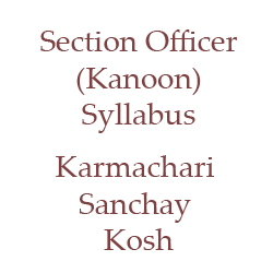 Syllabus of Section Officer Kanoon Karmachari Sanchay Kosh (EPF Nepal)