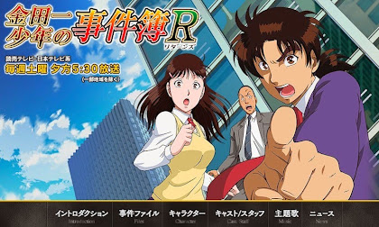 Todos os Episódios de Kindaichi Shounen No Jikenbo Returns Online