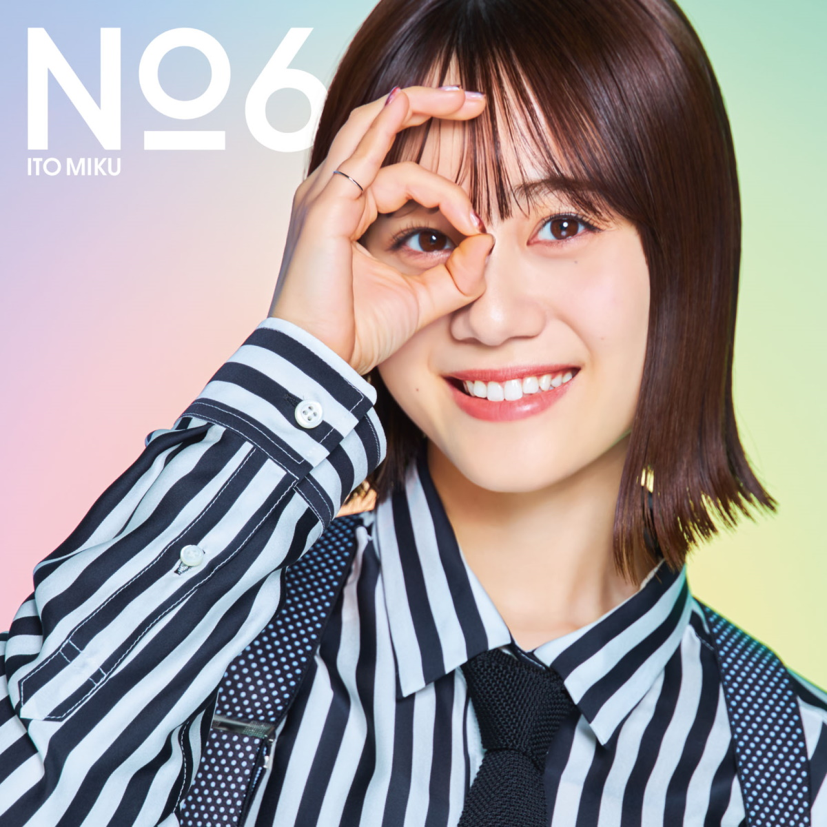 伊藤美来 - No.6