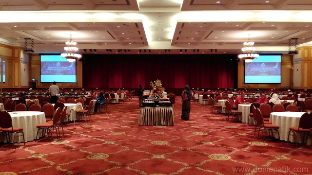 Dewan Puspanitapuri De' Sri Endon Putrajaya