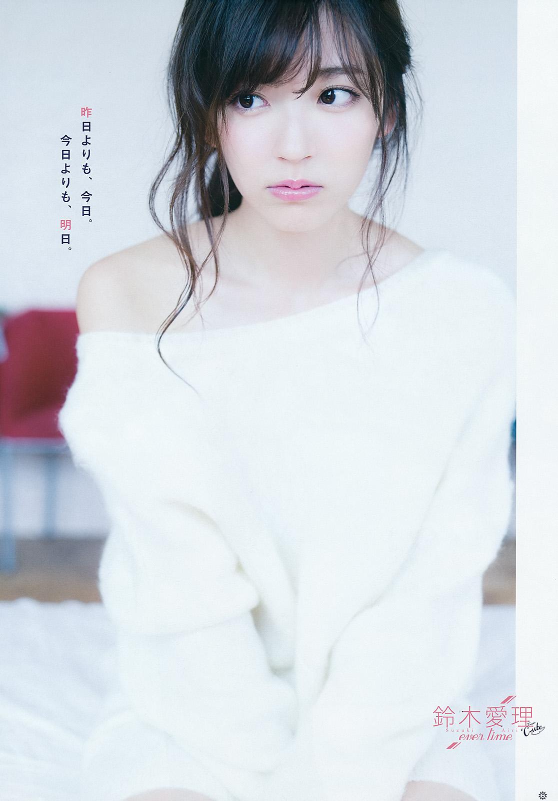 Suzuki Airi 鈴木 愛理 °C-ute, Young Gangan Magazine 2015 No.21 Gravure