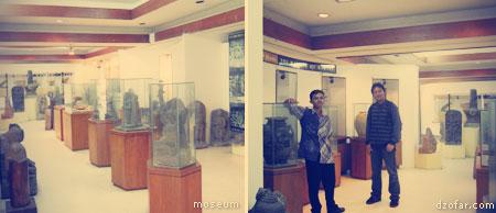 Moseum Prambanan