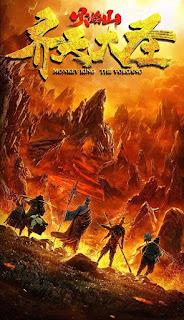 Tề Thiên Đại Thánh: Hỏa Diệm Sơn