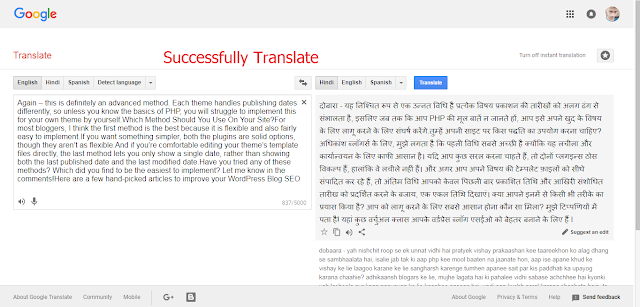 successfull translate anybuddyhelp