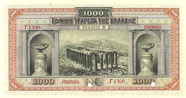 https://2.bp.blogspot.com/--MCVSIqVk_0/UJjvQsMrZCI/AAAAAAAAKhA/rnPiCItV4HE/s640/GreeceP69s-1000Drachmai-1922-donatedarchintl98_b.jpg