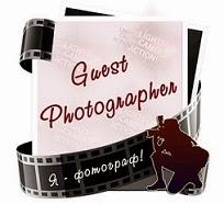 """Я - фотоПД в блоге """"Я-фотограф!"""""""