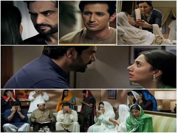 Bin Roye Drama Serial on Hum Tv: January 2017