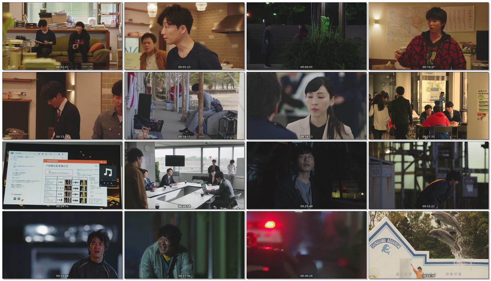 MIU404 Episode 3 1080p