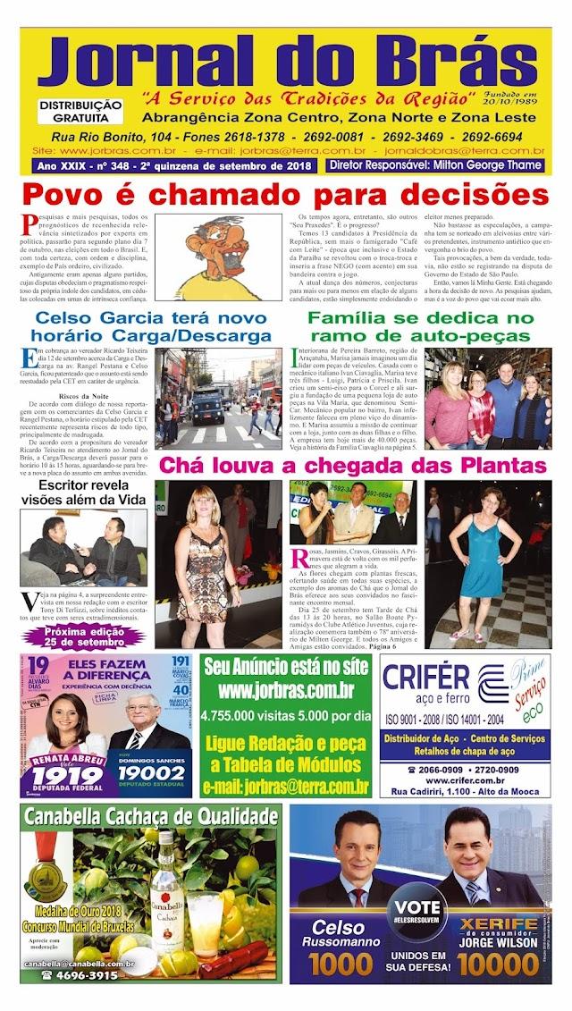 Destaques da Ed. 348 - Jornal do Brás