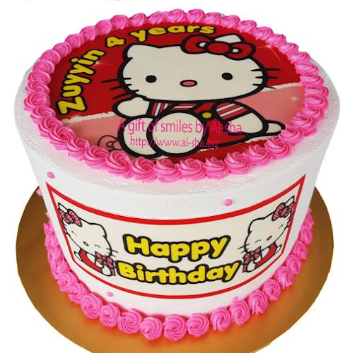 Hello Kitty Cake Aisha Puchong Jaya