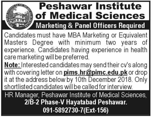 Peshawar Institute of Medical Sciences Vacancies Nov 2018