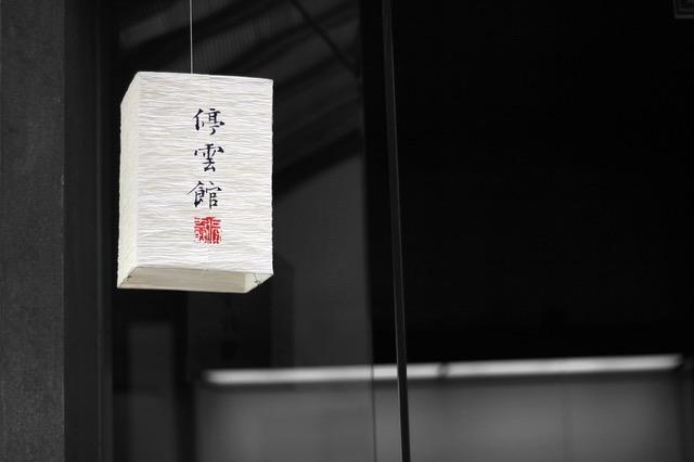 Ev dekorasyonu için Çin alışveriş siteleri