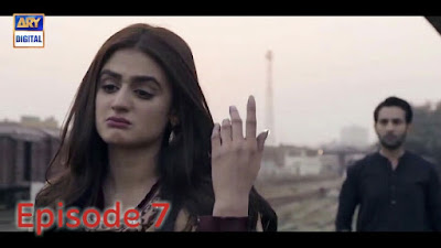 Do Bol Episode 7 ARY Digital Drama