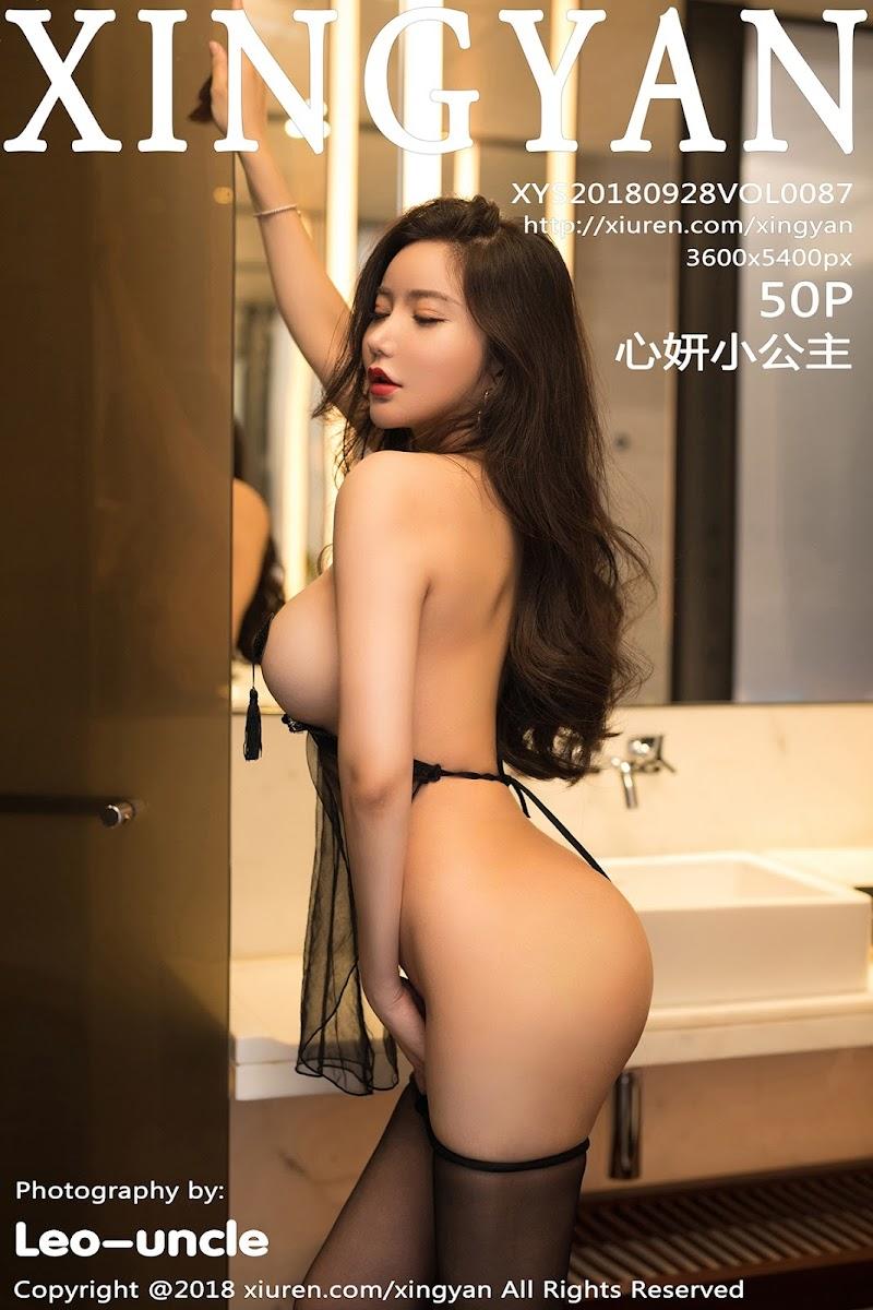 [XingYan星颜社] 2018.09.28 VOL.087 心妍小公主 [50+1P160M]