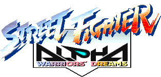 Street Fighter 30th Anniversary Collection - Street Fighter Alpha Warriors' Dreams - Logo