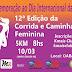 12ª Edição da Corrida e Caminhada Feminina mostra a importância da atividade física na vida das mulheres