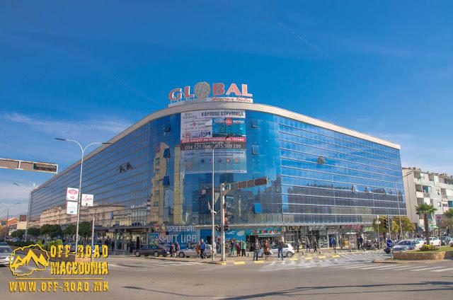 Global trade center - Strumica city center - Macedonia