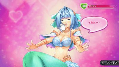 『モン娘☆は~れむ』デート画面