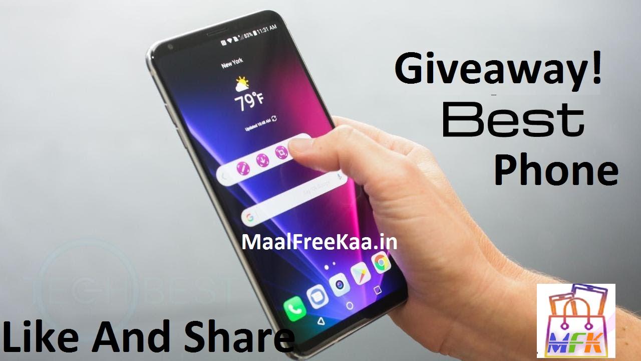 Vote Best Smartphone 2018 And Win Free Smartphone - Freebie