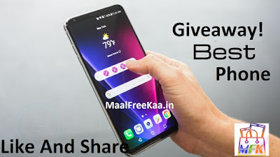 Free Smartphone Giveaway
