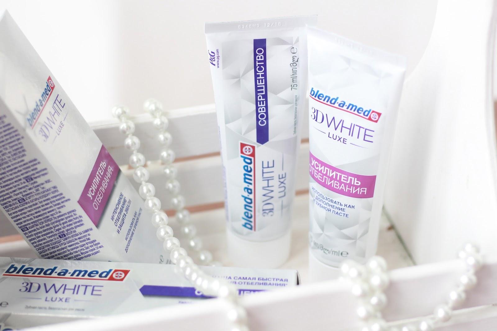 Смотреть Бьюти-новинка недели: Blend a-med 3D White Luxe Гламур видео