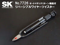 S・K タイガーウェーブ リバーシブル ワイヤーツイスター 7726