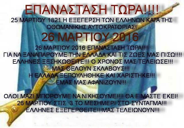http://asimpiestos.blogspot.com/2016/03/263-1500.html