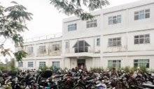Info Pendaftaran Mahasiswa Baru ( UGR ) 2017-2018 Universitas Gunung Rinjani Lombok Timur