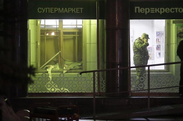 Explosão em supermercado de São Petersburgo foi ataque terrorista