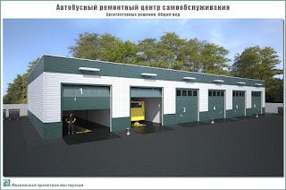 Проект мастерской самообслуживания по ремонту автобусов в г. Иваново. Архитектурные решения - Общий вид