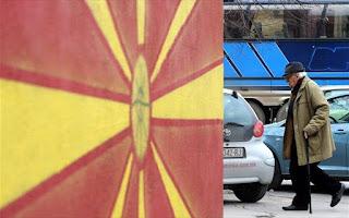 ΜΜΕ της ΠΓΔΜ: «Άνω Μακεδονία» ως όνομα και εθνικότητα προτείνουν τα Σκόπια
