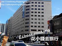 高雄捷運站旁便宜住宿:統茂松柏大飯店