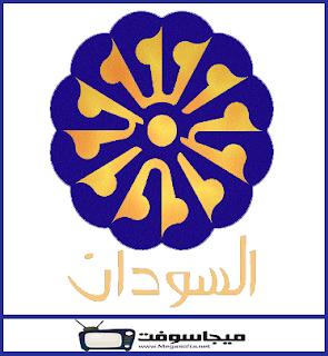 تردد قناة السودان الجديد 2019 على النايلسات