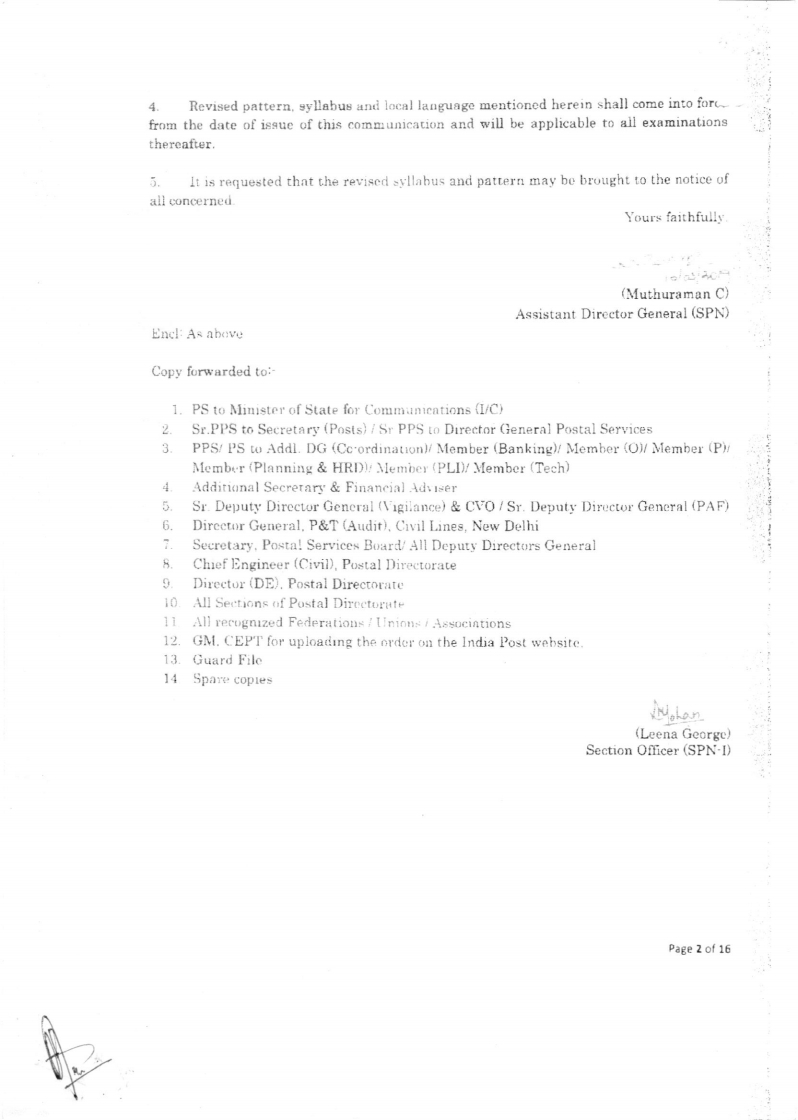 Limited Departmental Competitive Examination notification