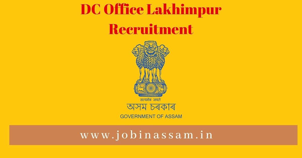 DC%2Boffice%2BLakhimpur%2BRecruitment  Th P Govt Job Online Form Am on