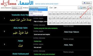 kamus nama-nama anak Islami gratis