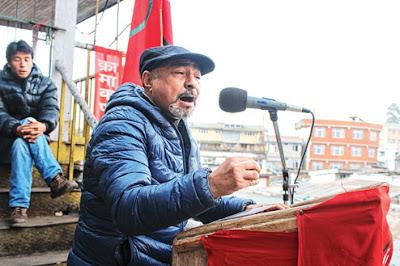 Govind Chhetri CPRM spokeperson