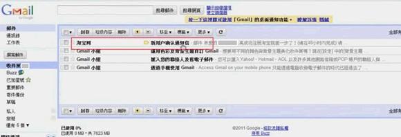如何在臺灣註冊淘寶帳號 重要的第一步【175】   淘寶學院