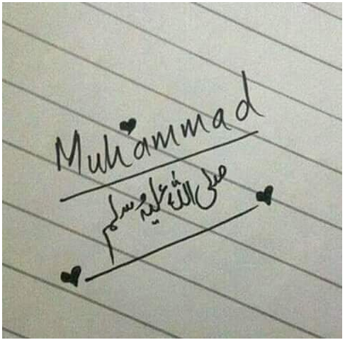 calligraphy muhammad