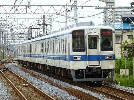 東武宇都宮線 ワンマン 栃木行き 8000系LED車