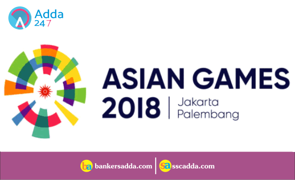 current-affairs-quiz-asian-games
