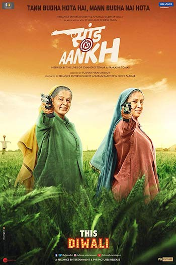 Saand Ki Aankh 2019 Hindi 720p pDVDRip