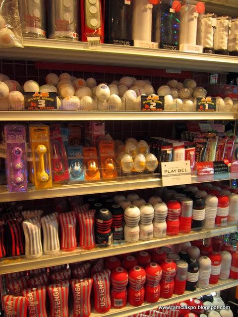 Eccentric sex toy shop in Ueno, Tokyo