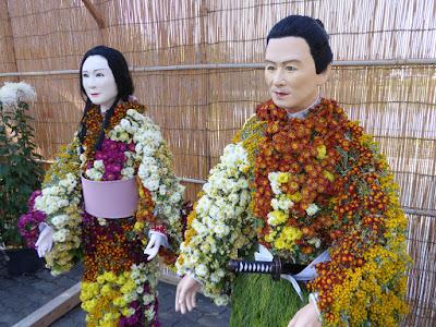 信繁と春 菊人形 市民の森(鏡伝池緑地)ひらかた菊花展