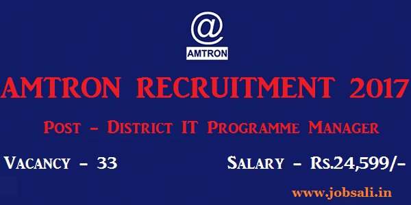 AMTRON Vacancy, Assam Govt Jobs, Engineering jobs