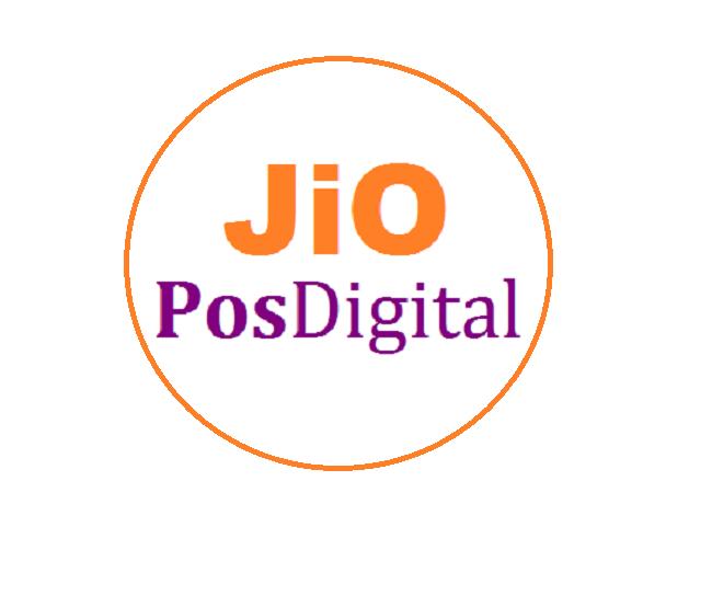 Software Hub: Jio Pos Digital