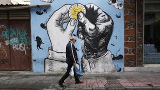 Η… έξοδος στην αγορά για τον μέσο Έλληνα καταναλωτή