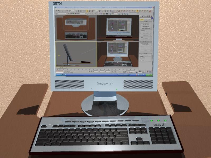 مجموعة من اعمالي مصممة في برنامج 3d max